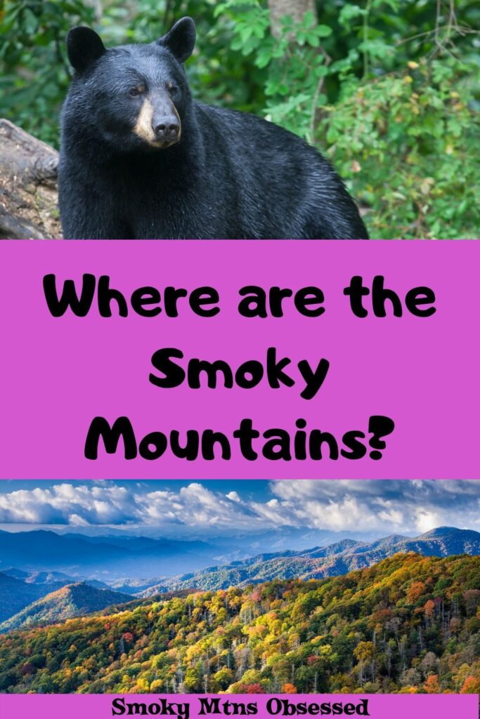 Are you thinking about visiting the Great Smoky Mountains National Parks? But where are the Smoky Mountains? Click here to learn about where the mountains?  #smokymountains / where is the Great Smoky Mountains National Park / Where are the Smokies / Location of the Smokies / Location of Great Smoky Mountains National Park.