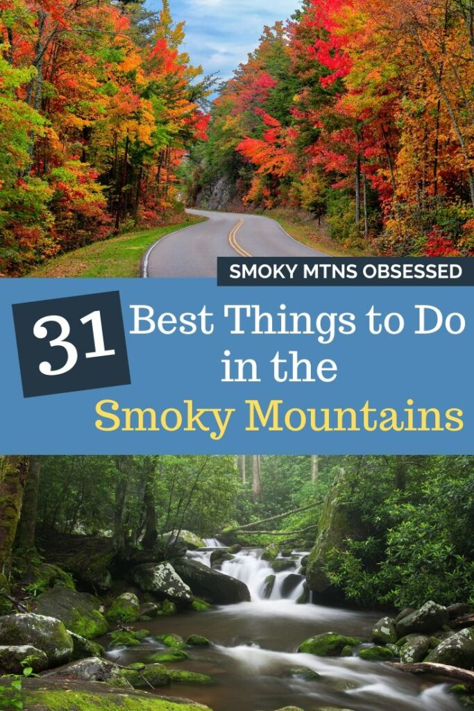Are you feeling overwhelmed by the number of attractions in the Smokies?  Here are the 31 best things to do in the Smoky Mountains - both in an out of the park.    Things to do in Gatlinburg / Things to do in Pigeon Forge / Things to do in Great Smoky Mountains National Park / Things to do Cherokee / activities in the Smokies / things to do in the Smokies